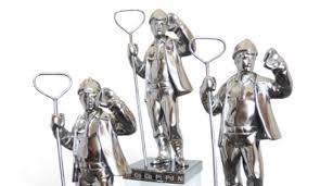 Что подарить металлургу на профессиональный праздник