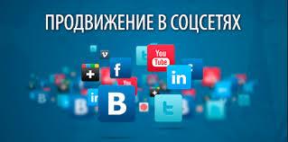 Качественная реклама в социальных сетях
