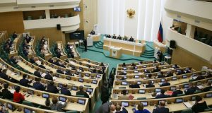 СФ рассмотрит закон о гарантиях неприкосновенности бывшего президента