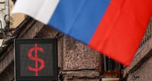 США выделили $290 млн на противодействие влиянию России