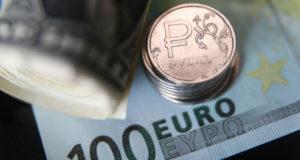 Эксперт спрогнозировал стоимость доллара и евро в течение 2021 года