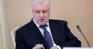 Миронов считает, что в перспективе эсеры объединятся с КПРФ
