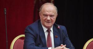 Зюганов прокомментировал призывы к КПРФ объединиться с эсерами