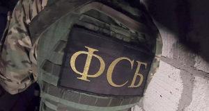 ФСБ пресекла деятельность террористической ячейки в Дагестане