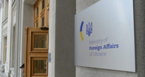 На Украине объяснили отсутствие переговоров между Зеленским и Байденом