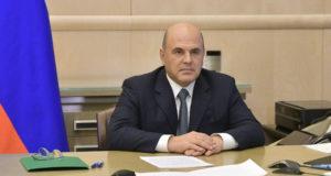Мишустин освободил Мишина от должности заместителя руководителя ФАДН