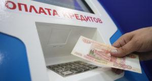 Названы основные причины просрочки платежей по кредитам в России