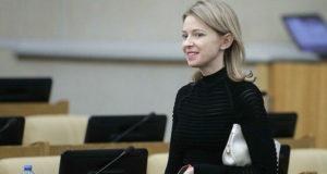 Поклонская примет участие в выборах в Госдуму