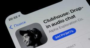 Россия вошла в пятерку стран по числу скачиваний Clubhouse