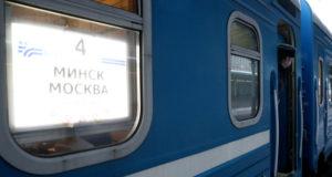 Белорусские поезда возобновят маршруты в Москву и Санкт-Петербург с 13 апреля