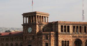 Акция протеста началась у здания правительства Армении