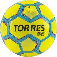 Особенности выбора футбольного мяча