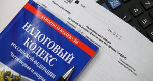 В России упростили процесс получения налоговых вычетов