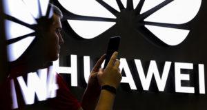 Байден запретил американцам инвестировать в 59 китайских компаний