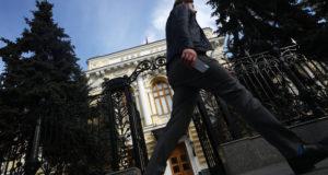 Глава комитета ГД по финрынку прогнозирует повышение ключевой ставки до 5,25%