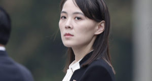 Госдеп оценил заявления сестры лидера КНДР