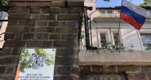 Посольство обратилось в полицию после нападения на российского болельщика