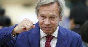Пушков оценил реакцию ЕС на запрет пропаганды ЛГБТ детям в Венгрии