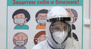 Путин призвал объединить усилия в борьбе с коронавирусом