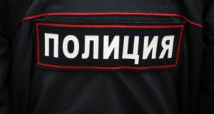 В Екатеринбурге нашли тело полицейского