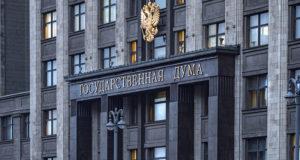 Депутат объяснил решение РФ привлечь население Донбасса к выборам в ГД