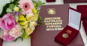 Собянин вручил премии Москвы в области архитектуры и градостроительства