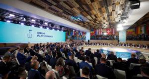 В Крыму заявили оюридической ничтожности решений «Крымской платформы»