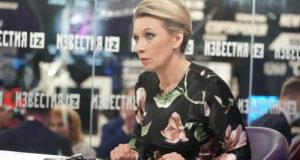 Захарова уличила МИД Британии в манипуляциях с ситуацией с Навальным