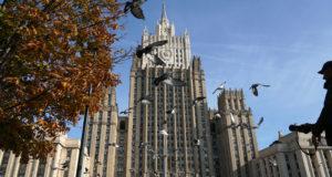 В МИД РФ заявили о жизни НАТО по схемам холодной войны