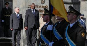 Визит Остина в Киев ознаменовал дальнейшую поддержку со стороны США